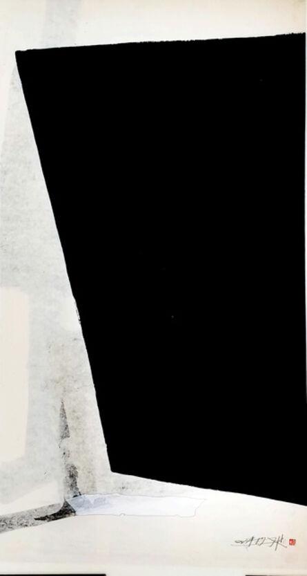 Yang Xiaojian, 'Untitled', 2013
