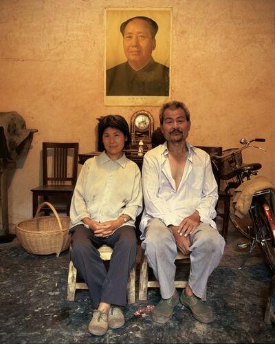 Jiang Jian 姜健, 'Xixia', 1999