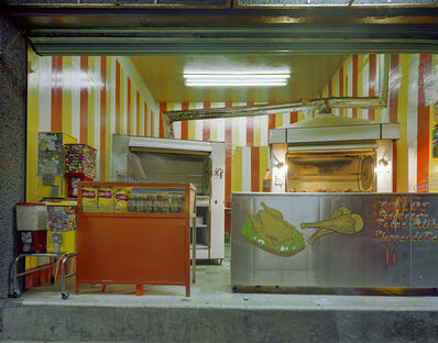 Jim Dow, 'Rotisserie Chicken Shop, El Country, Naucalpan, Mexico State, Mexico', 2006