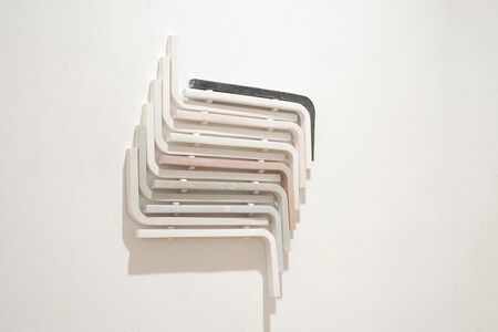 Nika Neelova, 'Untitled (ikea stools)', 2018