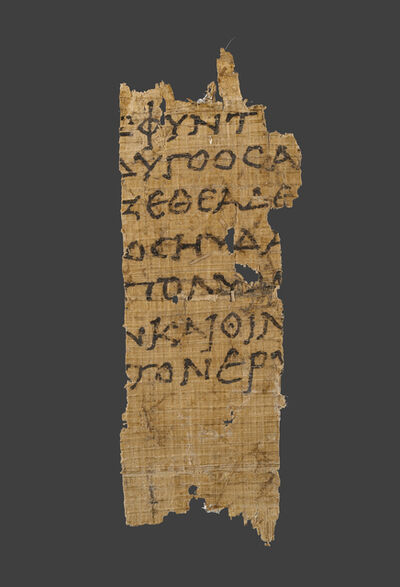 'Fragment of Homer's Odyssey',  1st century B.C.