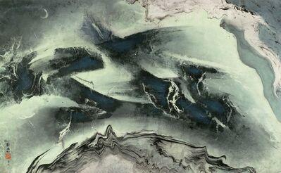 Liu Kuo-sung 刘国松, 'Impressions of Green 綠意婆娑', 1976
