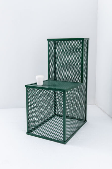 Lea Cetera, 'Green Seat', 2015
