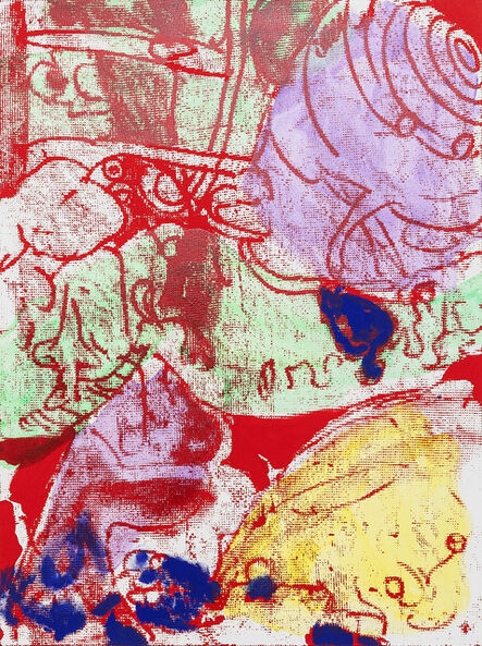 Antwan Horfee, 'Omu Amor', 2021
