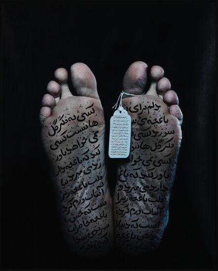 Shirin Neshat, 'Hamid', 2013