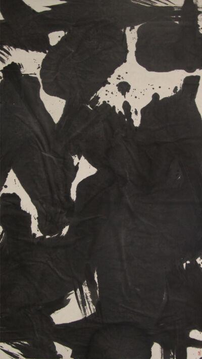 Shengtao Zhuang, 'Moonlight Sonata', 2010