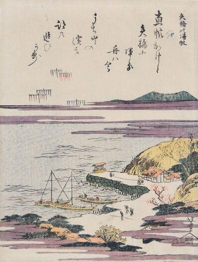 Katsushika Hokusai, 'Returning Boats at Yabase', ca. 1810