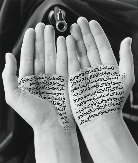 Shirin Neshat, ''Guardians of the Revolution'', 1994