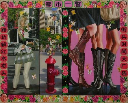 Ji Wenyu, 'Big advertisement and tap', 2008