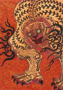 Kaneko Tomiyuki, 'Messenger of Bishamon Temple 5', 2021