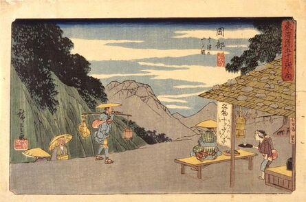 Utagawa Hiroshige (Andō Hiroshige), 'Station 22, Okabe', about 1841