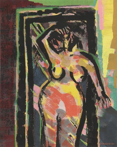 Chen Haiyan 陈海燕, 'Look into the Mirror 照镜子', 2014