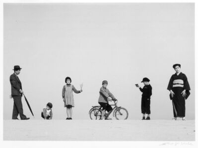 Shoji Ueda, 'Dad, Mom and Their Children', 1949