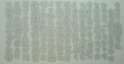 Shi Jinsong 史金淞, 'Sheng jing No.01 剩經之一', 2014