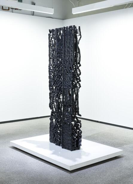 Nicolas Baier, 'Monolithe', 2016