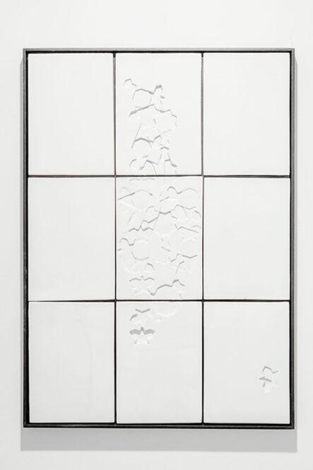 Sara Ouhaddou, 'Sans-titre #2', 2015
