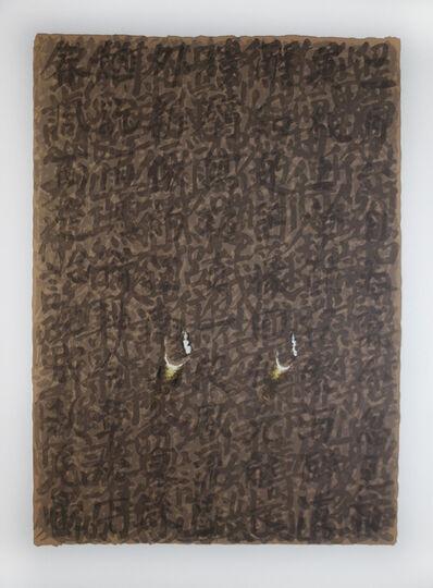 Kim Tschang-yeul, 'Recurrence', 1988