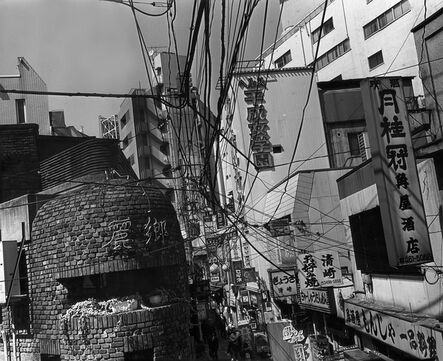 Osamu Kanemura, 'Keihin, 97', 1997