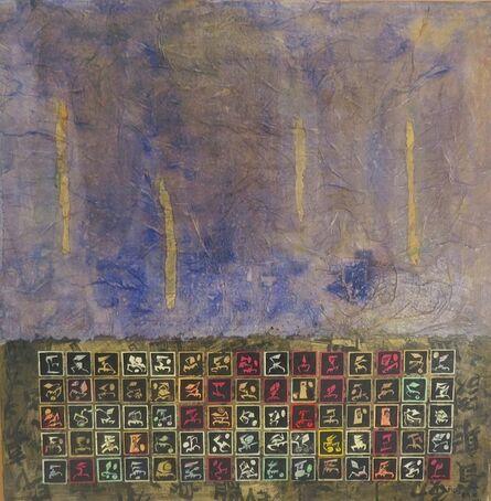 Christine Robion, 'Iconographie Icarienne', ca. 2013