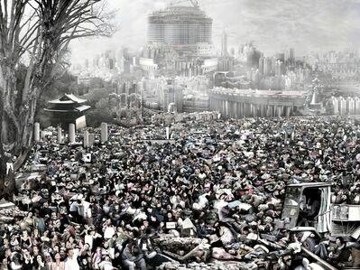 Du Zhenjun, 'The Tower of Babel - Doze Off', 2011