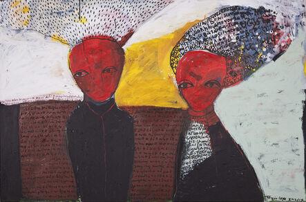 Toyin Loye, 'UNTITLED', 2013