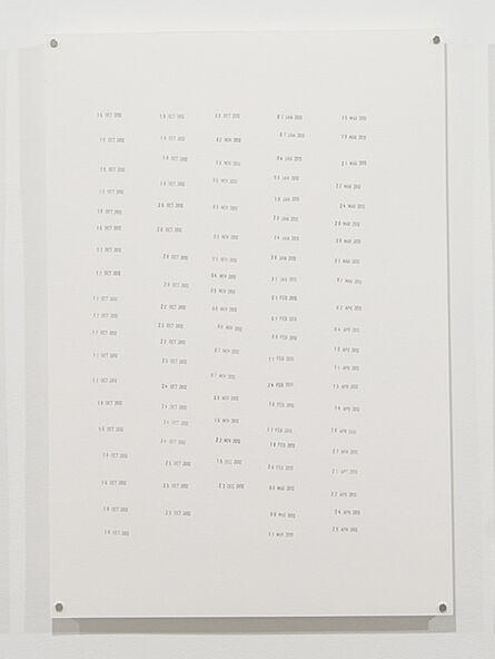 Ayesha Jatoi, 'Untitled 3', 2016