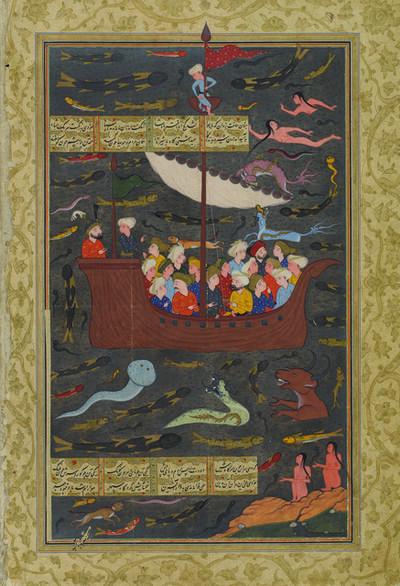 'Kay Khusrau Crosses the Sea to Gangdizh, folio 212b from the Peck Shahnama', 1589-1590