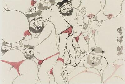 Li Jin 李津, 'Red-Hot Fortune #1', 2015