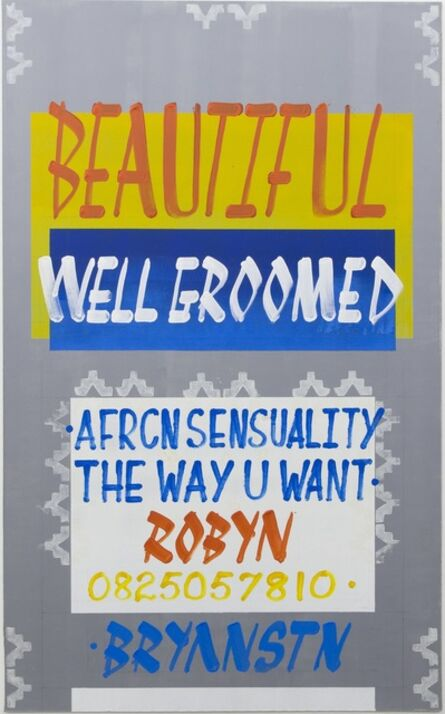 Rodell Warner, 'Cc: Everybody (Classified, Confidential, Everybody)'
