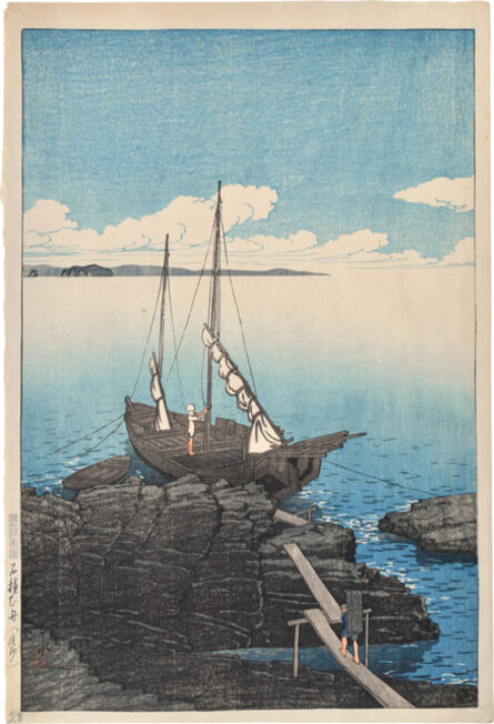 Kawase Hasui, 'Souvenirs of Travels, First Series: A Boat Laden with Stones, Boshu', 1920