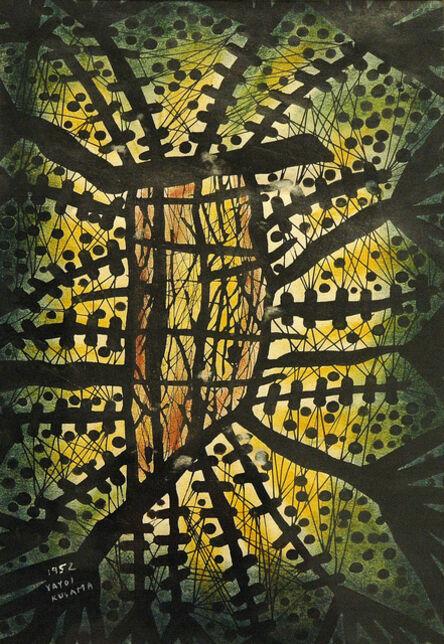 Yayoi Kusama, 'THE FLOWER', 1952