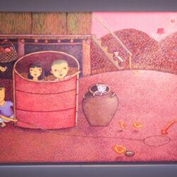 Jainal Amambing, 'My Longhouse Story', 2013