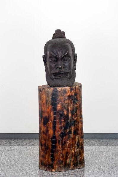 Liu Ruowang, 'Legacy', 2008-2009