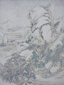 Yang Mian 杨冕, '宋/许道宁/关山密雪图', 2020