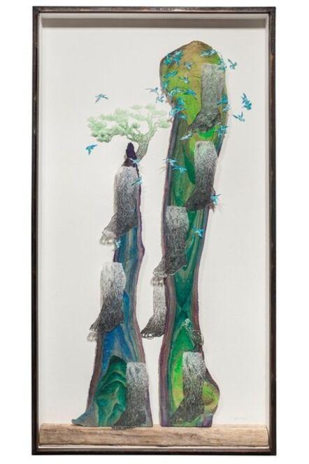 Wu Jian'an 邬建安, 'Steading the Mountain No.1 - Tibiofibular Mountain', 2014