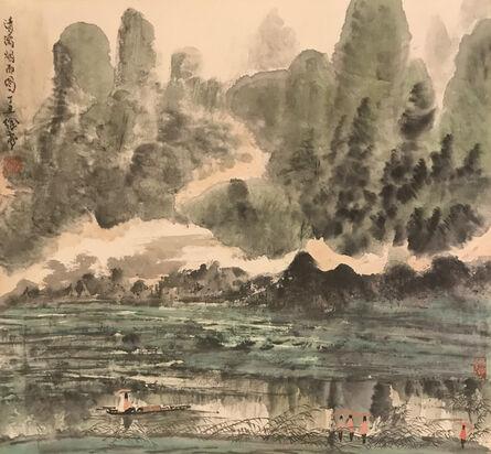 Xu Xi 徐希, 'Li River', 1997