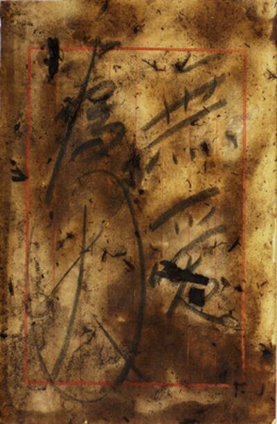 Xiao Lu 肖鲁, 'Love Letter No. 21 - Loveless is Worst', 2011
