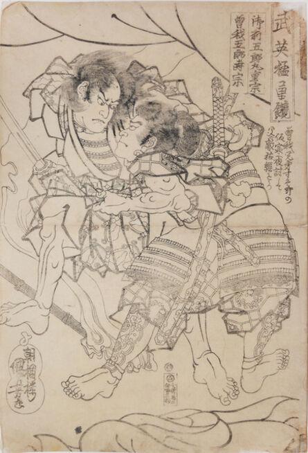 Utagawa Kuniyoshi, 'Goromaru Shigemune and Soga Goro Tokimune', ca. 1830