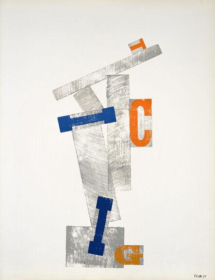 Paul-Armand Gette, 'Empreinte de lettres', 1965