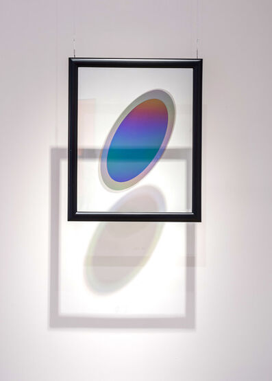 Larry Bell, 'Untitled', 1985