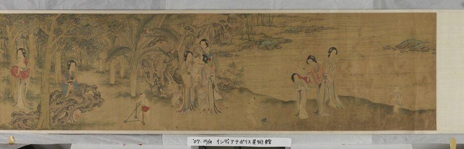 Wang Shi, 'Women and Children In A Garden', mid 1600s