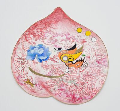 Jiha Moon, 'Peach Mask II', 2013