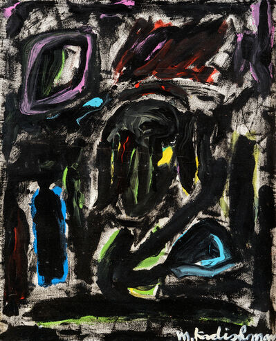 Menashe Kadishman, 'The Black Sheep - Oil painting', 1990