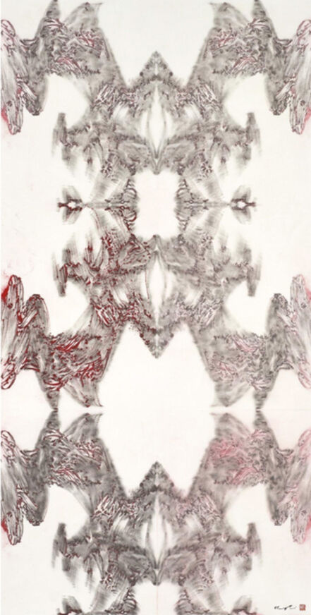 Hung Fai, 'The Six Principles of Chinese Painting- Transmission 20 (with Hung Hoi)', 2020