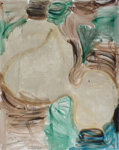 Zhang Enli 张恩利, 'Brown Brushwork', 2016