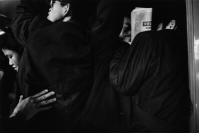 """Yutaka Takanashi, 'Shinjuku Station, Shinjuku-ku, from the series """"Toshi-e""""', 1965"""