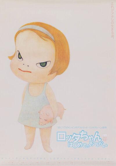 "Yoshitomo Nara, 'Poster of the Movie ""Lotta Flytta Hemifran"" (Framed)', 1993"