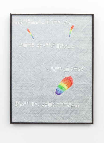 Derek Sullivan, 'A Piece of Glass', 2015