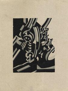 Edward Wadsworth, 'Invention / Mudros', 1917