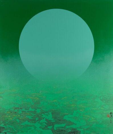 Liu Kuo-sung 刘国松, 'Bluish Moon Rising From Five Flower Pond 翠綠的月亮升自五花海', 2013